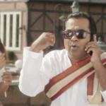 Iddarammayilatho Fidel Brahmi Comedy Trailer