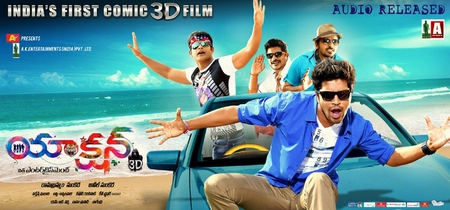 Action 3D Movie Review