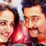 SINGAM Yamudu 2 official Theatrical Trailer