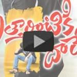 Attarintiki Daredi Teaser Full HD 1080P