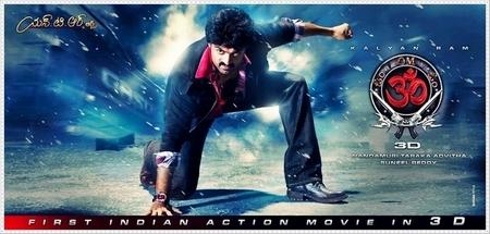 Kalyan Ram Om Telugu Movie Review