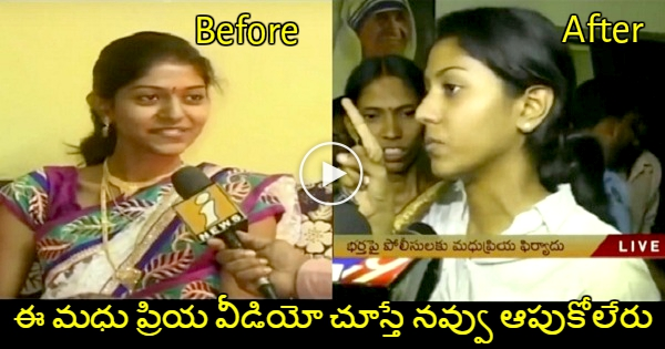 This Is Real Behavior of Singer Madhu Priya Before and After Marriage You'll Be Shocked