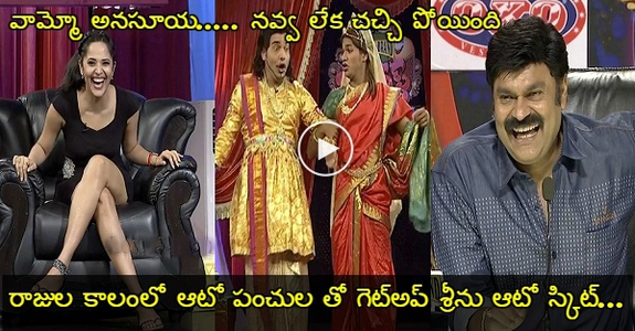 Getup Srinu Hilarious Jabardasth Skit Especially At Climax You Can't Control Laughing