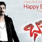 Nagarjuna Bhai Birthday Special Wallpapers