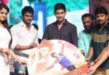 Aadu Magaadra Bujji Movie Audio Launch Gallery