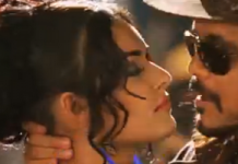 "Bhai Movie ""Bhai"" Song Trailer"