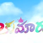 Naa Rakumarudu Theatrical Trailer