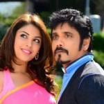 Nagarjuna Bhai Movie New Stills