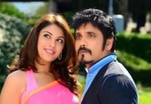 Nagarjuna Bhai Movie New Stills