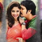 Nagarjuna Bhai Movie New Wallpapers