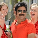 Nagarjuna Bhai Telugu Movie Stills