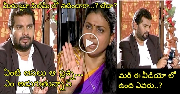 OMG Anchor Shocking Question To MLA Roja In Mukha Mukhi