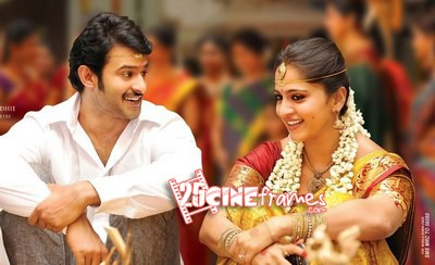 Prabhas-and-Anushka-engagement-set