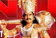 Ramayya Vastavayya 2 Week Wallpapers