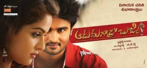 Sudheer Babu is playing dual role in AMB