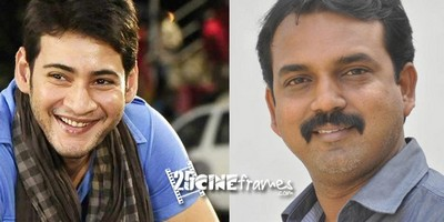 UTV Disney's 1st Tollywood project is conformed with Mahesh's Mirchi !