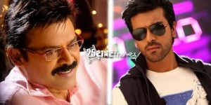 Venky and Ram1