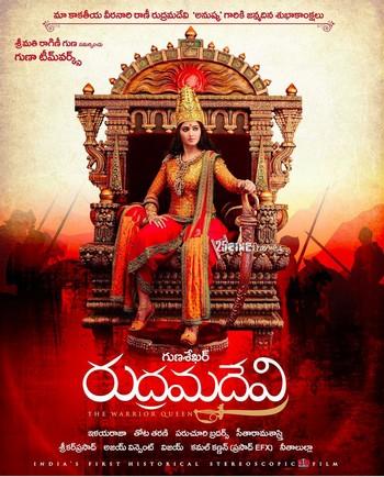 1-Anushka-Rudhramadevi-First-Look-Posters