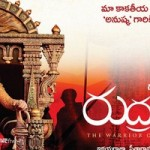 Anushka's 'Rudhrama Devi' Shooting wrap up by March1