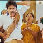 Attarintiki Daredi Kaatam Raayuda Song Trailer HD