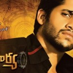 Autonagar Surya Movie New Stills