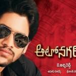 Autonagar Surya Theatrical Trailer HD 1080p