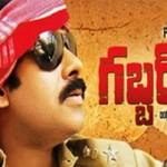 Gabbar Singh 2