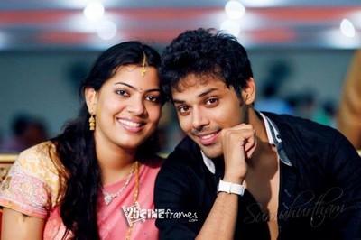 Geeta Madhuri engagement date November 11th