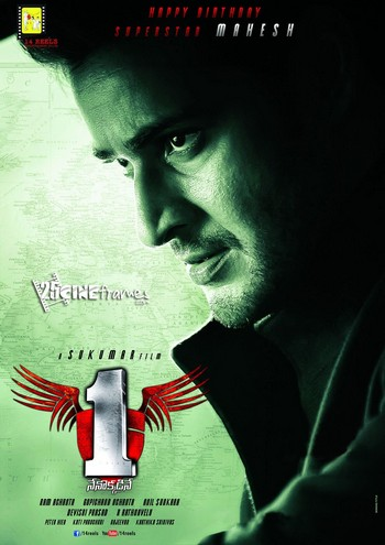 Mahesh Babu 1 Nenokkadine Song shooting in Mumbai
