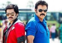 Ram and Viva Harsha's Promo