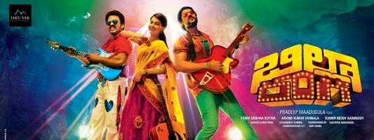 Nara Rohit Balakrishnudu Movie First Look Ultra Hd Posters: First Look Of 'Billa Ranga' Launched
