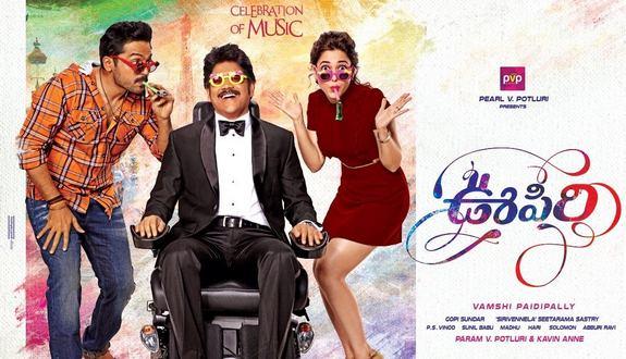Oopiri Telugu Movie Review