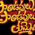 Pandavulu Pandavulu Thummedha First Look Logo1