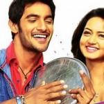 Pyar Mein Padipoyane Latest Movie Wallpapers