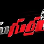 Race Gurram First Look Logo Posters
