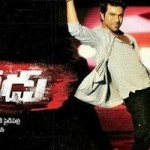 Yevadu Low Expectations for Benefits1