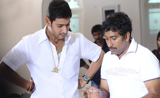 'Aagadu' Shooting From August