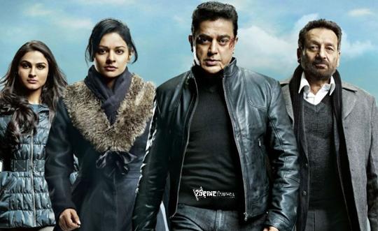 Vishwaroopam 2 To Set Action In Thailand