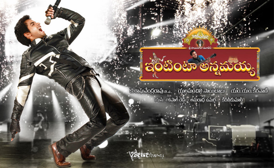 Intinta Annamayya Going To Release On May 31st