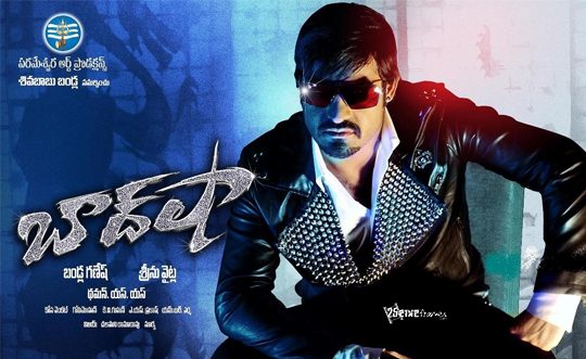Baadshah Completes 50 Days