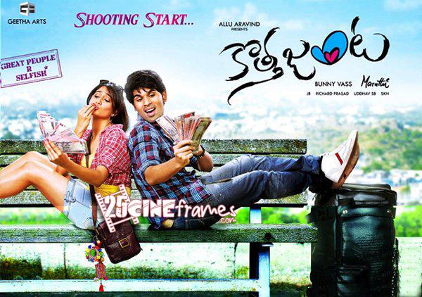 Allu Sirish New Movie 'Kotha Janta' Going To Be Launch On May 30