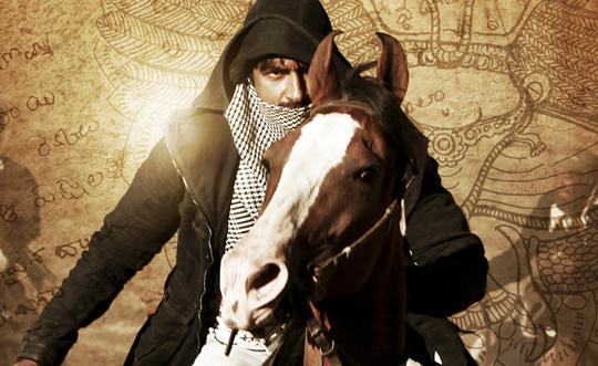Sahasam Releasing On June 14