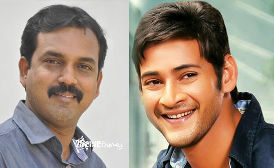 Mahesh Babu Koratala Siva Movie Confirmed
