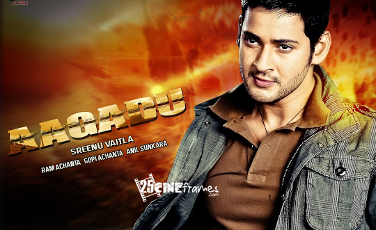 Aagadu Shooting From November