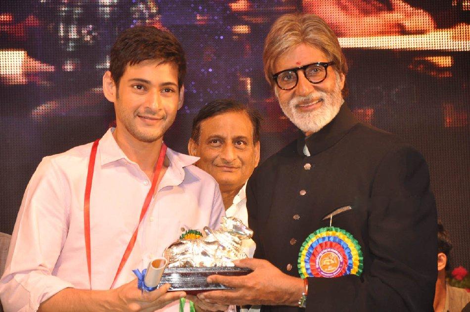 mahesh babu 7th nandi award