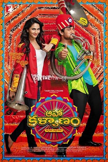 Aaha Kalyanam release date