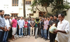 Censor board orderd 1 Nenokkadine movie unit to pay fine