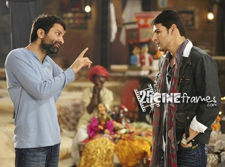 Mahesh Babu New House Mahesh Babu New Film With