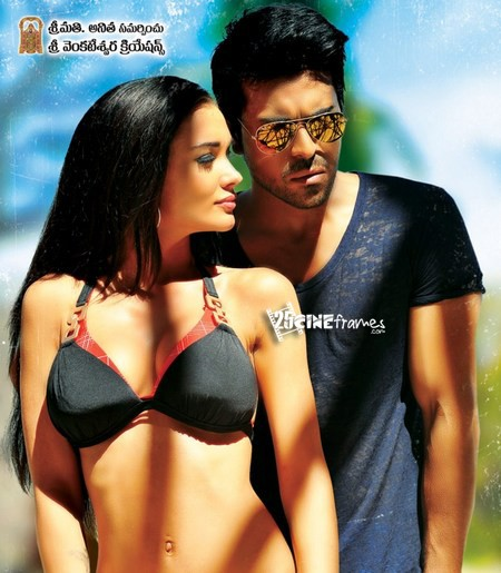 Yevadu posters Created legal trouble to Ram Charan