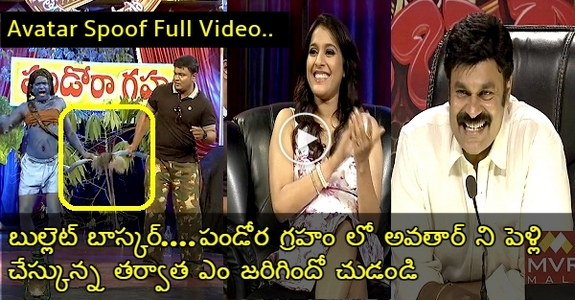 Avatar Spoof Full Video Whole Jabardasth Team Can't Stop ROFL Laughing. You will die to Laugh